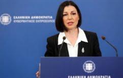 ΝΕΑ ΕΙΔΗΣΕΙΣ (Πελώνη: «Η κυβέρνηση στηρίζει την υπουργό Πολιτισμού – Δεν τίθεται θέμα αποπομπής της»)