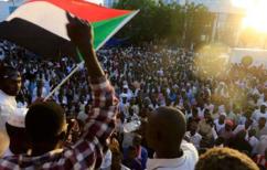 ΝΕΑ ΕΙΔΗΣΕΙΣ (Το Σουδάν υπέγραψε ιστορική συμφωνία ειρήνης με πέντε οργανώσεις ανταρτών)