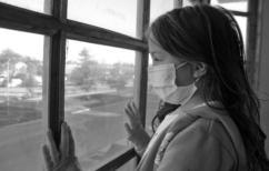 ΝΕΑ ΕΙΔΗΣΕΙΣ (Προειδοποίηση από ΠΟΥ: Αυτή δεν θα είναι η τελευταία πανδημία~Επενδύστε στη δημόσια υγεία)