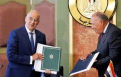 ΝΕΑ ΕΙΔΗΣΕΙΣ (Δένδιας για ΑΟΖ Ελλάδας-Αιγύπτου: Άμεσα στη Βουλή η συμφωνία)