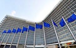 ΝΕΑ ΕΙΔΗΣΕΙΣ (ΕΕ-Nότια Γειτονία: Η πρόταση της Ευρώπης για νέα ατζέντα στη Μεσόγειο)