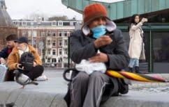 ΝΕΑ ΕΙΔΗΣΕΙΣ (Bloomberg: Η πανδημία οδηγεί στο μονοπάτι της κρίσης χρέους εκατομμύρια Ευρωπαίους)