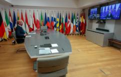ΝΕΑ ΕΙΔΗΣΕΙΣ (Αλληλεγγύη στην Ελλάδα, μη αποδοχή του εκλογικού αποτελέσματος στη Λευκορωσία από τους ηγέτες της ΕΕ)