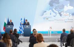 ΝΕΑ ΕΙΔΗΣΕΙΣ (Υπεγράφη στο Ζάππειο η συμφωνία Ελλάδας – Βουλγαρίας για τον σταθμό φυσικού αερίου στην Αλεξανδρούπολη)