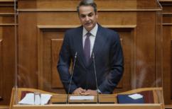 ΝΕΑ ΕΙΔΗΣΕΙΣ (Η Ελλάδα επεκτείνει την αιγιαλίτιδα ζώνη της από τα 6 στα 12 μίλια στο Ιόνιο, ανακοίνωσε ο πρωθυπουργός)