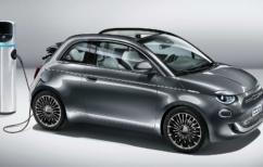 ΝΕΑ ΕΙΔΗΣΕΙΣ (Fiat 500e: Στο τελικό στάδιο η έκδοση του με σκληρή οροφή)