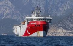 ΝΕΑ ΕΙΔΗΣΕΙΣ (Oruc Reis: Στα 8 ναυτικά μίλια από το Καστελόριζο- Συνεχίζει τους ελιγμούς)