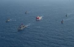 ΝΕΑ ΕΙΔΗΣΕΙΣ (Le Monde: Από τις πιο σοβαρές κρίσεις στην ιστορία του ΝΑΤΟ η ελληνοτουρκική αντιπαράθεση)