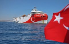 ΝΕΑ ΕΙΔΗΣΕΙΣ (Στην Αττάλεια το Oruc Reis ~Δεν ανανέωσε τη NAVTEX η Τουρκία)