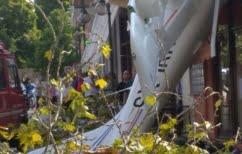 ΝΕΑ ΕΙΔΗΣΕΙΣ (Πτώση μονοκινητήριου αεροπλάνου στις Σέρρες)