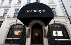 ΝΕΑ ΕΙΔΗΣΕΙΣ (Viral: Σε δημοπρασία βγάζει ο οίκος Sotheby's ένα ερωτηματολόγιο που είχε συμπληρώσει ο Όσκαρ Ουάιλντ)