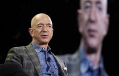 ΝΕΑ ΕΙΔΗΣΕΙΣ (Wall Street Journal: Πρωτάκουστη η τακτική της Amazon με startups του τομέα της τεχνολογίας)
