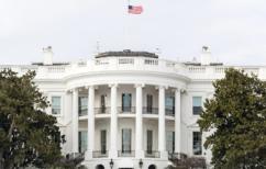 ΝΕΑ ΕΙΔΗΣΕΙΣ (Ο Τραμπ συμφώνησε να ξεκινήσει η διαδικασία μετάβασης στον Μπάιντεν)