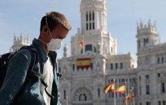 ΝΕΑ ΕΙΔΗΣΕΙΣ (Ισπανία: Οδεύει προς γενικό lockdown η Μαδρίτη)