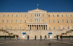 ΝΕΑ ΕΙΔΗΣΕΙΣ (Η πανδημία γύρισε τρία χρόνια πίσω την ελληνική οικονομία)