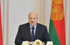 ΝΕΑ ΕΙΔΗΣΕΙΣ (Λευκορωσία: Η ΕΕ δεν αναγνωρίζει τον Λουκασένκο ως πρόεδρο)