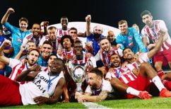 ΝΕΑ ΕΙΔΗΣΕΙΣ (Τελικός Κυπέλλου: Ο Ολυμπιακός έκανε το νταμπλ με 1-0 την ΑΕΚ)