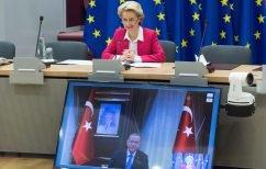 ΝΕΑ ΕΙΔΗΣΕΙΣ (Ερντογάν σε Φον ντερ Λάιεν: «Να μη σπαταλήσουν και αυτή την ευκαιρία οι Έλληνες»)