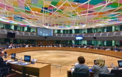 ΝΕΑ ΕΙΔΗΣΕΙΣ (Eurogroup: Επί τάπητος η δημοσιονομική πειθαρχία – Τι προσδοκά η Αθήνα;)