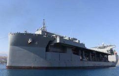 ΝΕΑ ΕΙΔΗΣΕΙΣ (Σούδα: Ανακοινώθηκε δια στόματος Πομπέο ο μόνιμος ελλιμενισμός του USS Hershel «Woody» Williams)