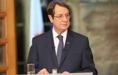 ΝΕΑ ΕΙΔΗΣΕΙΣ (Ν. Αναστασιάδης: Η λύση του Κυπριακού δεν μπορεί να αποκλίνει από τα ψηφίσματα του Συμβούλιου Ασφαλείας και τις ευρωπαϊκές αξίες)