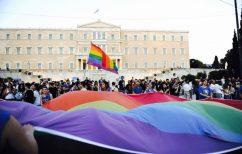 ΝΕΑ ΕΙΔΗΣΕΙΣ (Ξεκινά το Athens Pride 2020: Εκδηλώσεις με αυστηρά μέτρα λόγω πανδημίας)