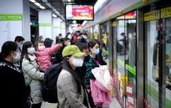 ΝΕΑ ΕΙΔΗΣΕΙΣ (Πιέσεις των ΗΠΑ στον ΠΟΥ ώστε να διεξάγει έρευνα για τις ευθύνες της Κίνας στην πανδημία)