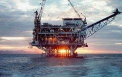 ΝΕΑ ΕΙΔΗΣΕΙΣ (Energean: Δύο νέα ενεργειακά συμβόλαια για το Ισραήλ)