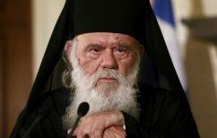 ΝΕΑ ΕΙΔΗΣΕΙΣ (Αρχιεπίσκοπος Ιερώνυμος: Αν δεν είχα νοσήσει από κορωνοϊό, θα εμβολιαζόμουν πρώτος)