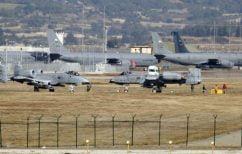 ΝΕΑ ΕΙΔΗΣΕΙΣ (Anadolu: Χωρίς πλάνο μεταφοράς το Πεντάγωνο των αμερικανικών δυνάμεων από το Ιντσιρλίκ στην Κρήτη)