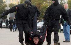 ΝΕΑ ΕΙΔΗΣΕΙΣ (Λευκορωσία: Επεισόδια και μαζικές συλλήψεις)