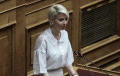 ΝΕΑ ΕΙΔΗΣΕΙΣ (Κατερίνα Μονογυιού: Η κυβέρνηση του Κ. Μητσοτάκη κάνει περήφανους τους Έλληνες)