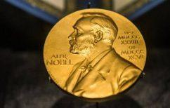 ΝΕΑ ΕΙΔΗΣΕΙΣ (Αλλαγές στα Βραβεία Νόμπελ – Περισσότερα χρήματα θα λάβουν οι φετινοί νικητές)