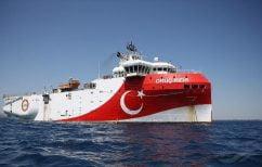 ΝΕΑ ΕΙΔΗΣΕΙΣ (Τουρκία: Να αποσυρθούν τα ελληνικά πλοία από το σημείο που βρίσκεται το Oruc Reis)