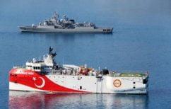 ΝΕΑ ΕΙΔΗΣΕΙΣ (Νέος γύρος τουρκικών προκλήσεων – Ξανά στα «ανοιχτά» το Oruc Reis)