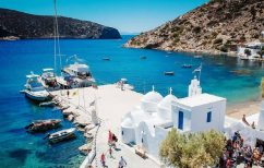 ΝΕΑ ΕΙΔΗΣΕΙΣ (Bloomberg: Το μυστήριο με τις «ασυντόνιστες» καραντίνες στα ελληνικά νησιά)