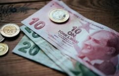 ΝΕΑ ΕΙΔΗΣΕΙΣ (Νέο ιστορικό χαμηλό για την τουρκική λίρα)