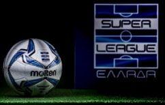 ΝΕΑ ΕΙΔΗΣΕΙΣ (Super League: Τα αποτελέσματα και η βαθμολογία της 3ης αγωνιστικής)