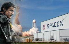ΝΕΑ ΕΙΔΗΣΕΙΣ (Το νέο ρεκόρ της εταιρείας Space X)