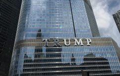 ΝΕΑ ΕΙΔΗΣΕΙΣ (ISIS: Σχεδίαζε τρομοκρατικά χτυπήματα στον Πύργο Τραμπ και το Χρηματιστήριο της Νέας Υόρκης)