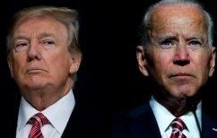 ΝΕΑ ΕΙΔΗΣΕΙΣ (ΗΠΑ: Οι εκλογές και η «βόμβα» των New York Times)