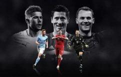 ΝΕΑ ΕΙΔΗΣΕΙΣ (Μπρόινε, Νόιερ και Λεβαντόφσκι υποψήφιοι της UEFA για τον καλύτερο παίκτη της σεζόν)