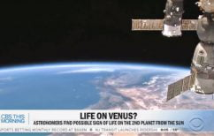 ΝΕΑ ΕΙΔΗΣΕΙΣ (Ο «πλανήτης Αφροδίτη είναι δικός μας» λέει η Ρωσική διαστημική υπηρεσία)