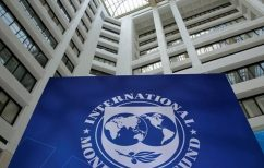 ΝΕΑ ΕΙΔΗΣΕΙΣ (FT: Έκθεση του ΔΝΤ «βλέπει» ότι δεν χρειάζεται λιτότητα για την επανάκαμψη των δημοσιονομικών)