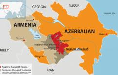 ΝΕΑ ΕΙΔΗΣΕΙΣ (Ο Νότιος Καύκασος δεν είναι (μάλλον) τόσο μακριά όσο φαντάζεστε)