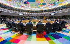 ΝΕΑ ΕΙΔΗΣΕΙΣ (Ξεκίνησε ο μεγαλύτερος κοινός δανεισμός στην ιστορία της ΕΕ)