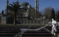 ΝΕΑ ΕΙΔΗΣΕΙΣ (Reuters: Ύφεση 3,4% φέτος στην Τουρκία κι όχι ανάπτυξη)