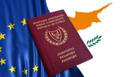 ΝΕΑ ΕΙΔΗΣΕΙΣ (Κομισιόν: «Βαρύς πέλεκυς» κατά Κύπρου και Μάλτας για τα «χρυσά» διαβατήρια)