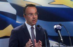 ΝΕΑ ΕΙΔΗΣΕΙΣ (Σταϊκούρας: Τα 9 μέτρα στήριξης επιχειρήσεων και εργαζομένων -Ποιοι δικαιούνται 534 ευρώ το μήνα)