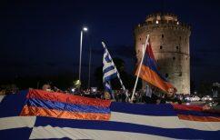 ΝΕΑ ΕΙΔΗΣΕΙΣ (Έλληνες και Αρμένιοι: Τόσο μακριά, μα τόσο κοντά!)